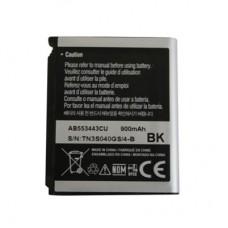 Bateria Samsung U700