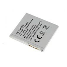 Bateria Sharp 770SH