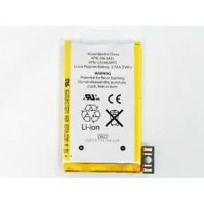 Bateria iPhone 3GS