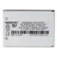 Bateria Nokia BMC-3