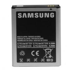 Bateria Samsung E250