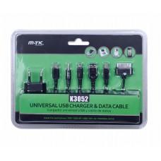 CARREGADOR UNIVERSAL PSP/NDS/NDS LITE/ DSI/DSI XL/IPHONE/GBA SP  K3052 MTK