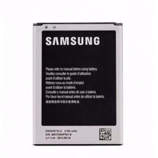 BATERIA EB595675LU  SAMSUNG GALAXYNOTE2 N7100