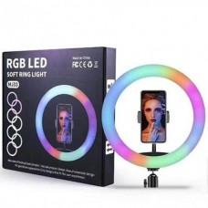 RING LIGHT RGB LED GRANDE MJ14