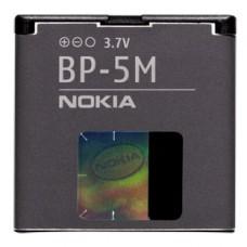 Bateria Nokia BP-5M Original