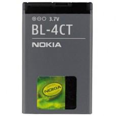 Bateria Nokia BL4-CT