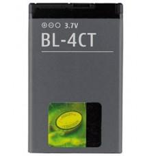 Bateria Nokia BL-4CT Original