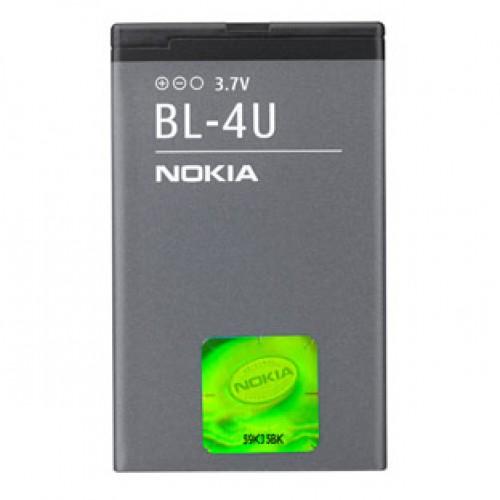 Bateria Nokia BL-4U Original