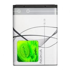 Bateria Nokia BL-5B Original