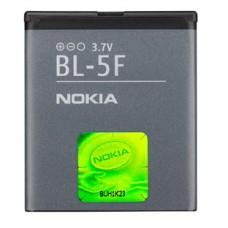 Bateria Nokia BL-5F Original