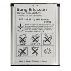 Bateria Sony Ericsson BST-33 Original