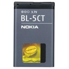 Bateria Nokia BL-5CT Original