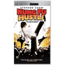 UMD Kung Fu Zão - Usado