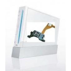 Wii Reparação de Problema de Leitura